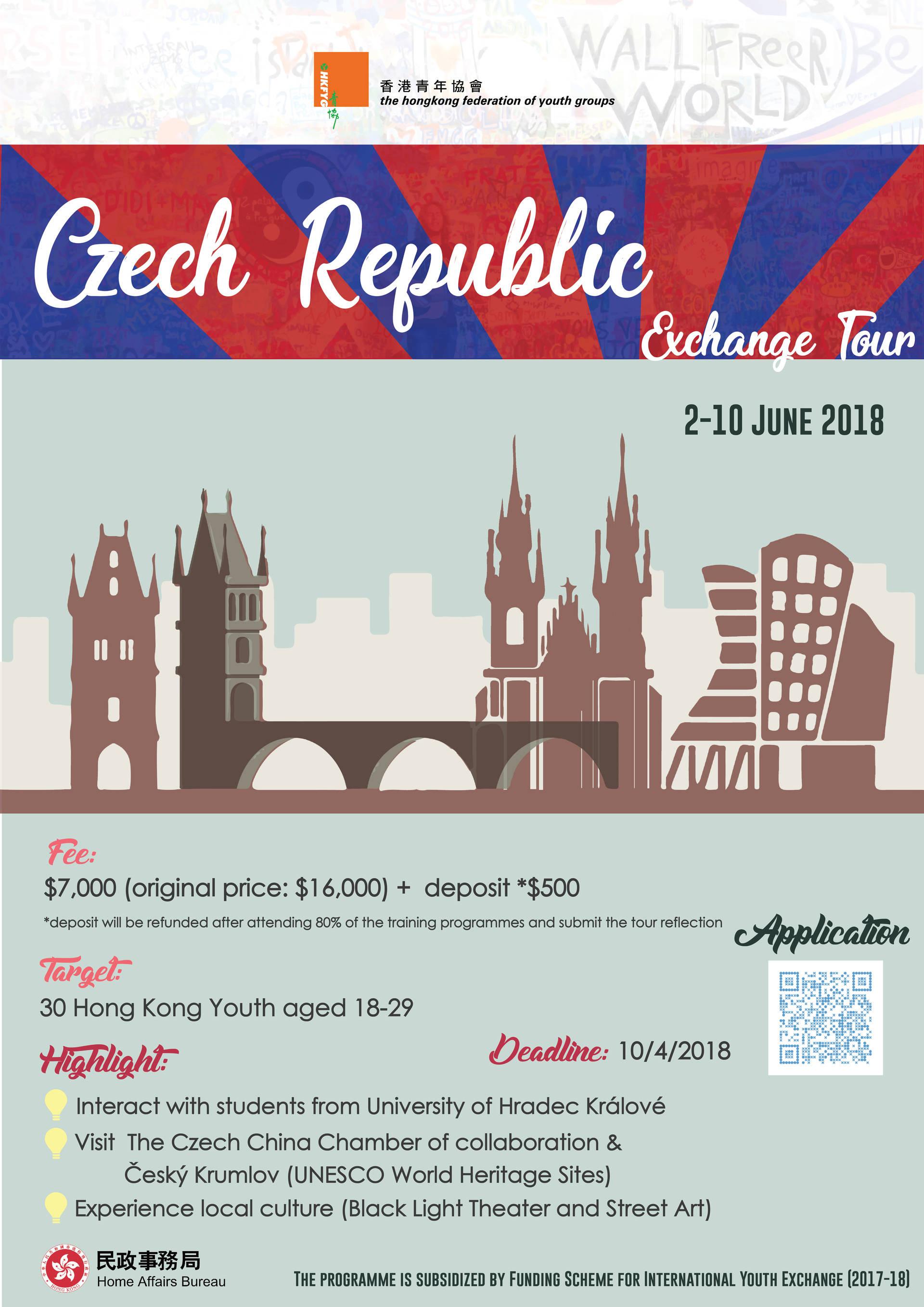 捷克新舊文化體驗之旅-Poster.