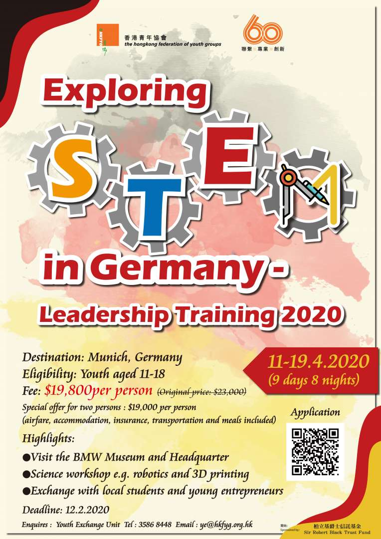 Exploring STEM in Germany-Leadership Training Programme